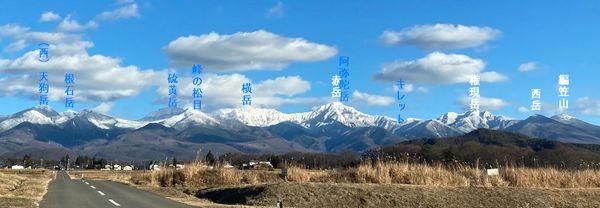 2021 南八ヶ岳.jpg