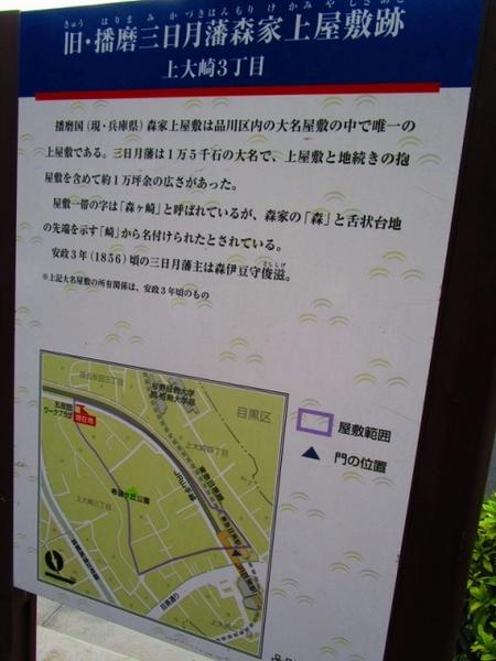 s-IMG_3764.jpg