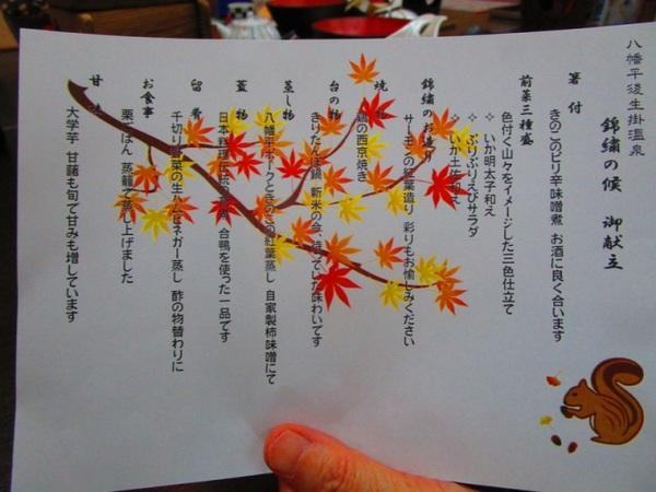 s-IMG_5699.jpg