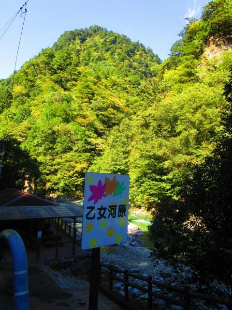 s-IMG_7327.jpg